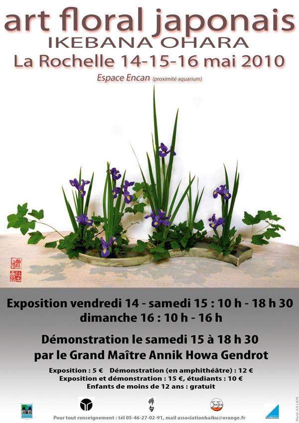 exposition florale paris